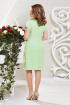 Платье Mira Fashion 4611-2
