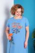 Платье Grace for you 194 голубой