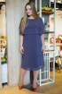 Платье Alani Collection 1121