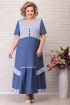Платье Aira Style 750