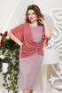 Платье Mira Fashion 4756-2