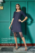 Платье Condra 4157
