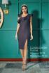 Платье Condra 4218 синий