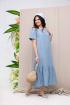 Платье Daloria 1659 голубой
