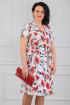 Платье MadameRita 5028