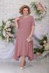Платье Ninele 2254 клевер