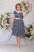 Платье Ninele 2315 ромашки