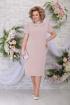 Платье Ninele 5778 пудра