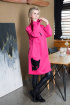Платье BUNABOUTIQUE 2030