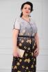 Платье MadameRita 5085
