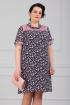 Платье MadameRita 5083 синий+розовый