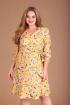 Платье Danaida 1852 желтый