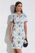 Платье Lissana 3982