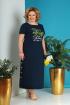 Платье Grace for you 194 темно-синий