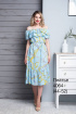 Платье Nalina 4064