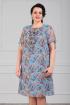 Платье MadameRita 5090