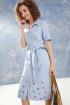 Платье Butеr 2021G