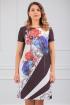 Платье MadameRita 5020