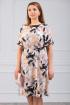 Платье MadameRita 5030