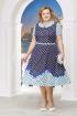 Платье Ninele 5522 синий+горох