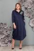 Платье Nadin 1493/1