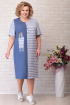 Платье Aira Style 754
