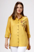 Рубашка Панда 476640 горчичный