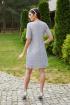 Платье Condra 4224