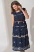 Платье Angelina 366 синий