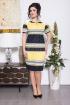 Платье Solomeya Lux 425-1