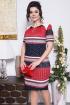 Платье Solomeya Lux 425