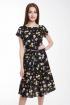 Платье Madech 195324 черный,белый,желтый