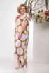 Платье Michel chic 993 горчица_круги