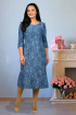 Платье Tensi 233 синий