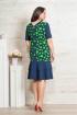 Платье Moda Versal П1755