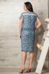 Платье Moda Versal П1767