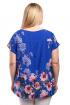 Блуза Левлада 230 голубой