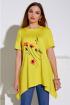 Блуза,  Брюки Lissana 4075 желтый+джинс