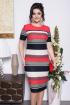 Платье Solomeya Lux 423