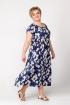 Платье Соджи 346 синий