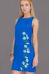 Платье Ружана 198-2 синий