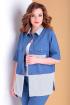 Жакет, Капри Liona Style 754 синий