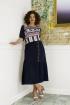 Платье Avanti Erika 954-10