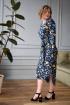 Платье FS 5031