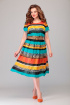 Платье Асолия 2481