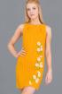 Платье Ружана 175-4 охра