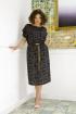 Платье Avanti Erika 995-2