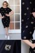 Платье LindaLux 807 черный