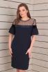 Платье Basagor 439