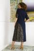 Платье Avanti Erika 1008-1